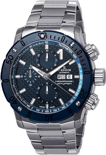 エドックス EDOX 01122-3BU3M-BUIN3 クロノオフショア1 クロノグラフ オートマチック 正規品 腕時計