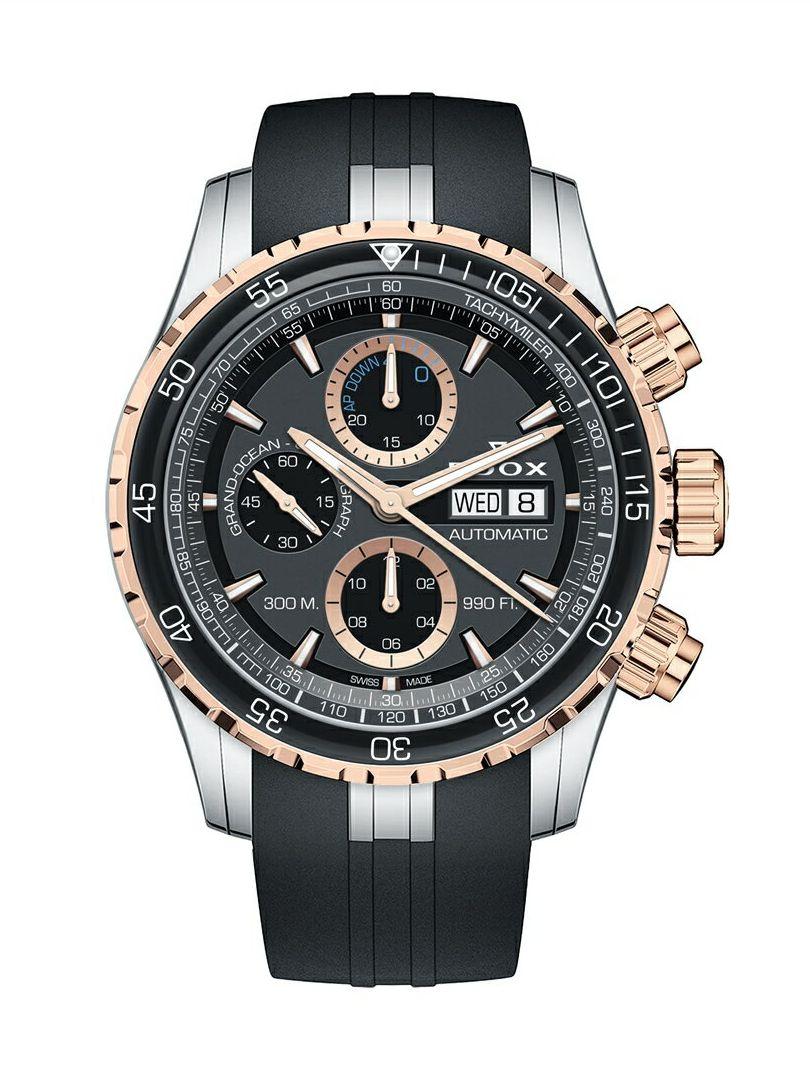 エドックス EDOX 01123-357RCA-NBUR グランドオーシャン エクストリーム セーリングシリーズ エディション 正規品 腕時計