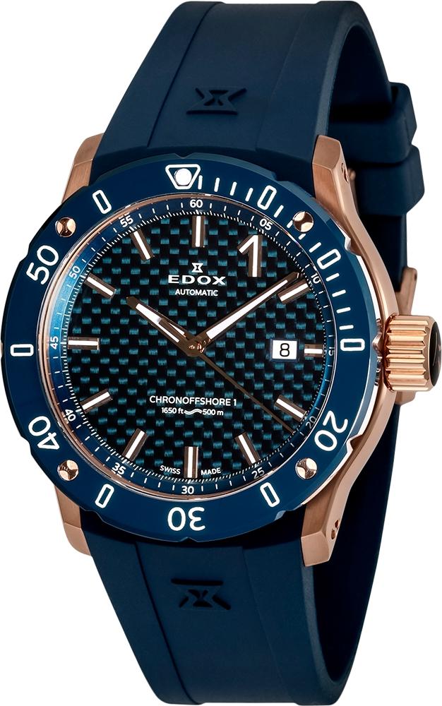 エドックス EDOX 80099-37RBU3-BUIR3 クロノオフショア1 プロフェッショナル 正規品 腕時計