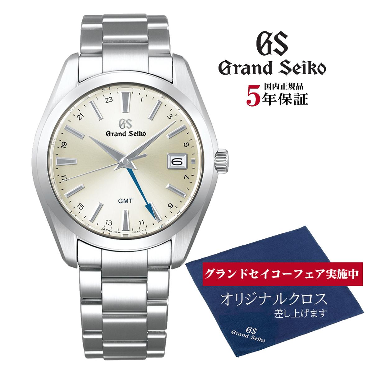 グランドセイコー Grand Seiko 正規メーカー保証3年 SBGN011 9Fクォーツ GMT 正規品 腕時計