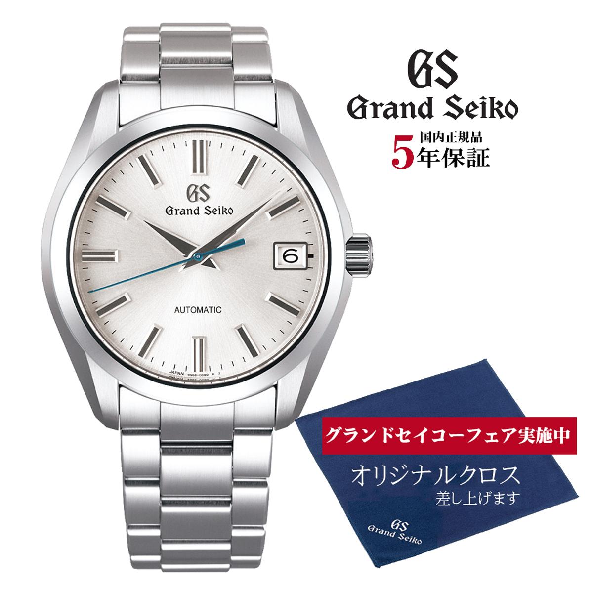 グランドセイコー Grand Seiko 正規メーカー保証3年 SBGR307 9Sメカニカル 正規品 腕時計