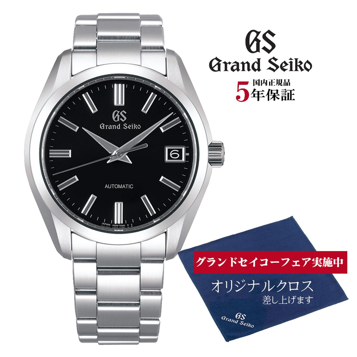 グランドセイコー Grand Seiko 正規メーカー保証3年 SBGR309 9Sメカニカル 正規品 腕時計