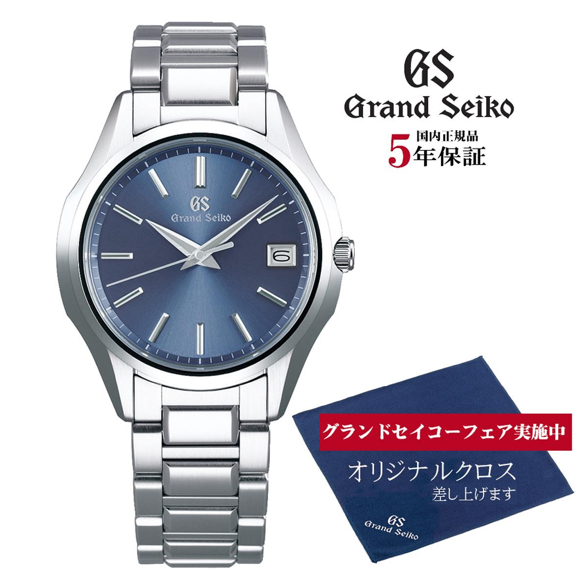 正規メーカー保証3年 正規品 Grand Seiko グランドセイコー SBGV235 9Fクォーツ 腕時計