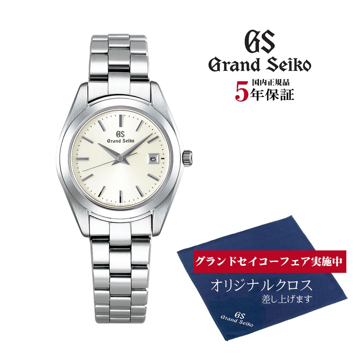グランドセイコー Grand Seiko 正規メーカー保証3年 STGF265 4Jクォーツ 正規品 腕時計