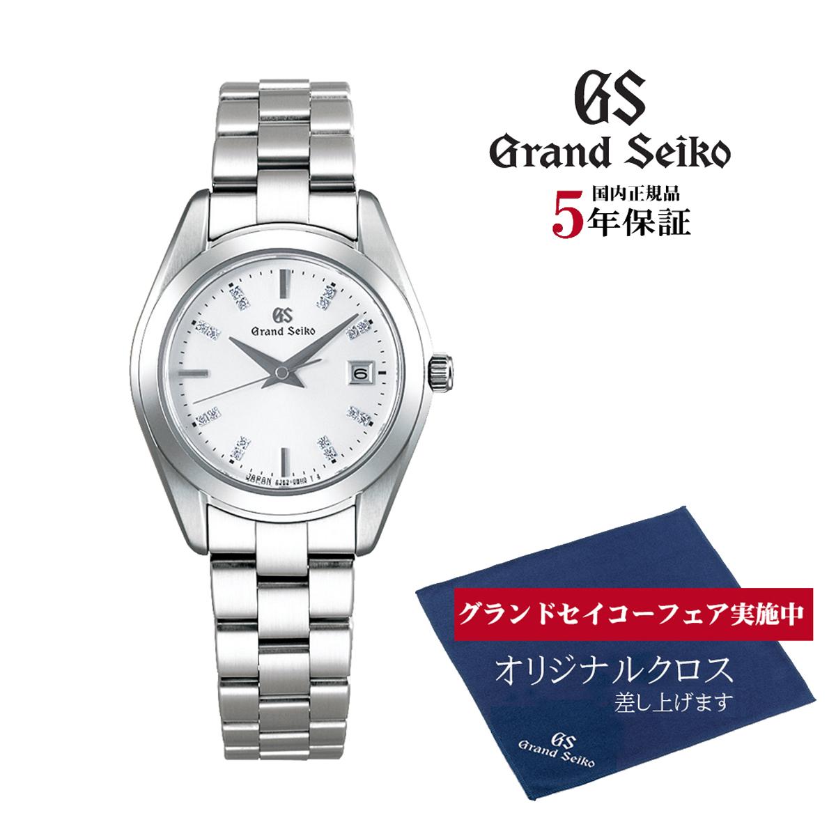 正規メーカー保証3年 正規品 Grand Seiko グランドセイコー STGF273 4Jクォーツ 腕時計
