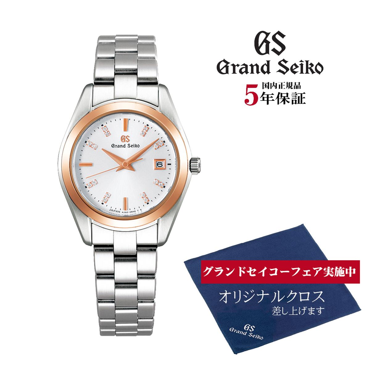 グランドセイコー Grand Seiko 正規メーカー保証3年 STGF274 4Jクォーツ 正規品 腕時計