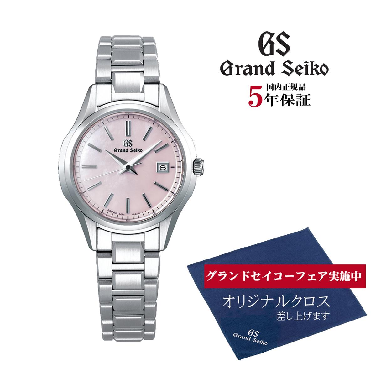 グランドセイコー Grand Seiko 正規メーカー保証3年 STGF285 クォーツモデル 正規品 腕時計