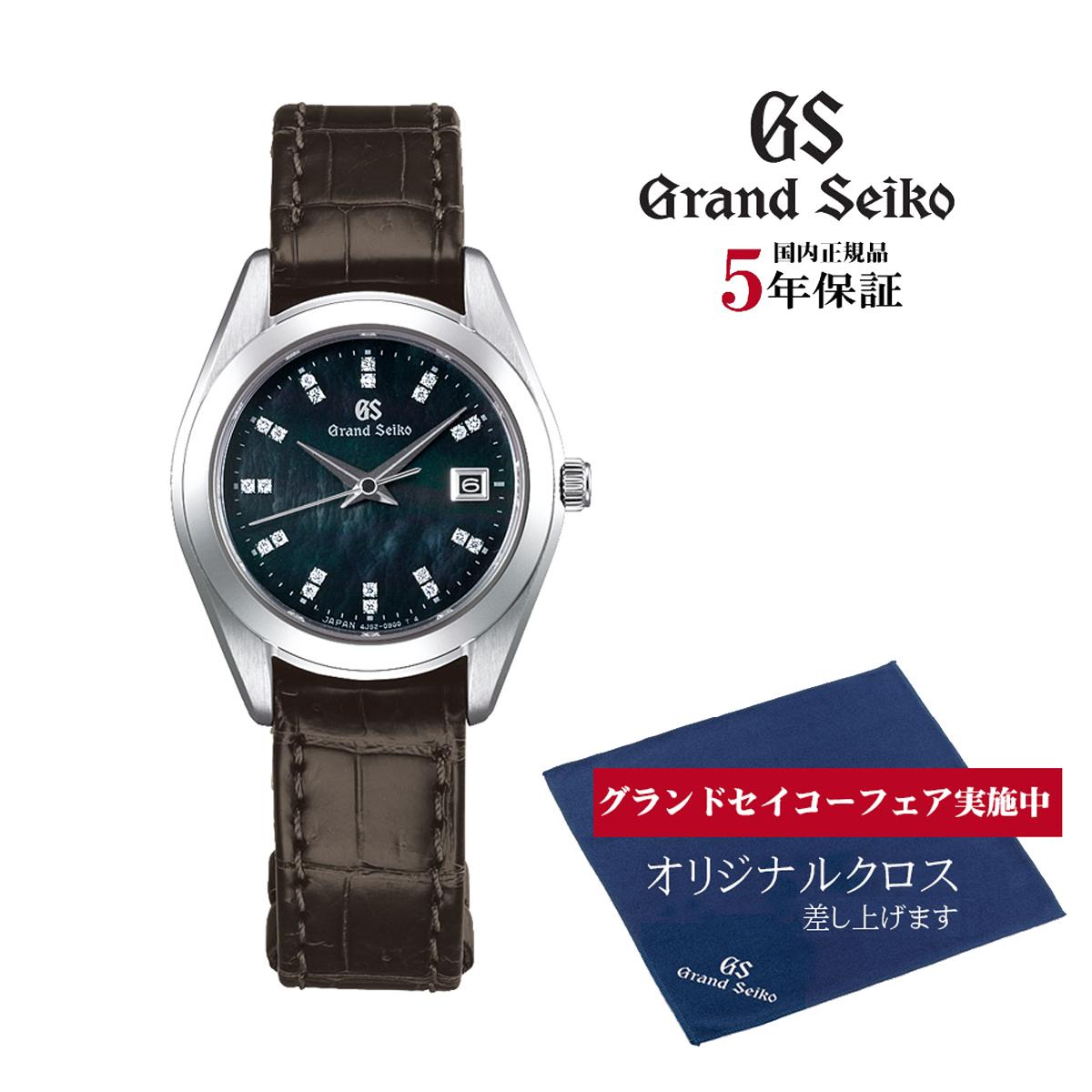 グランドセイコー Grand Seiko 正規メーカー保証3年 STGF297 4Jクォーツ 正規品 腕時計
