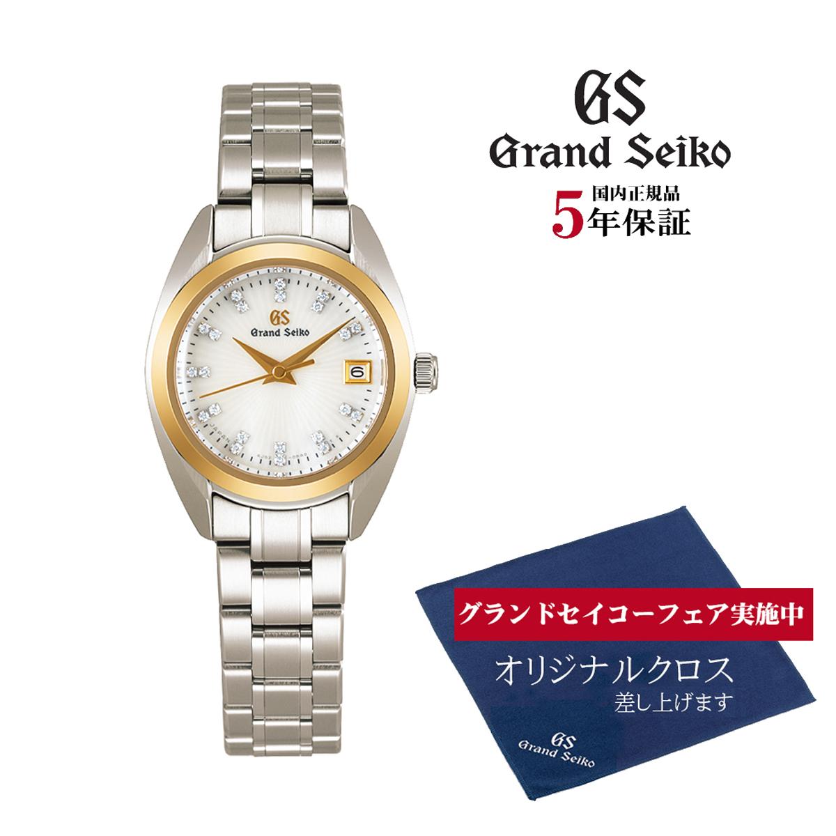 グランドセイコー Grand Seiko 正規メーカー保証3年 STGF334 クォーツモデル 正規品 腕時計