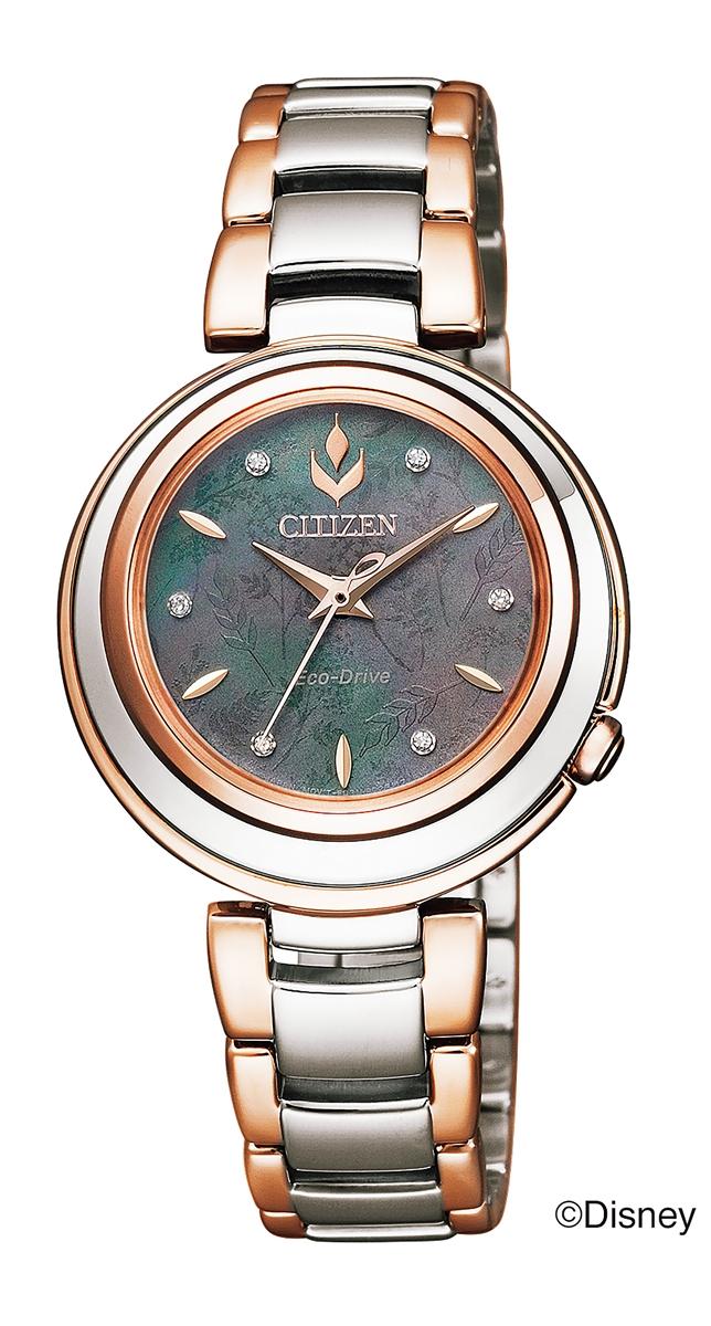 正規メーカー延長保証付き 正規品 CITIZEN L シチズン エル EM0586-51Y Frozen II ANNA 腕時計