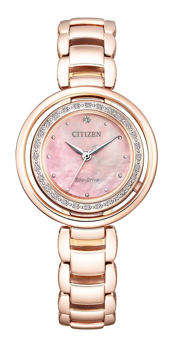 正規品 送料無料 ソーラー レディース シチズン ギフト エル 正規メーカー延長保証付き 豪華な L 腕時計 CITIZEN EM0904-58W