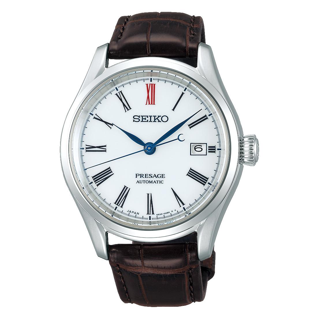 プレザージュ PRESAGE セイコー SEIKO SARX061 プレステージライン 有田焼ダイヤル 正規品 腕時計