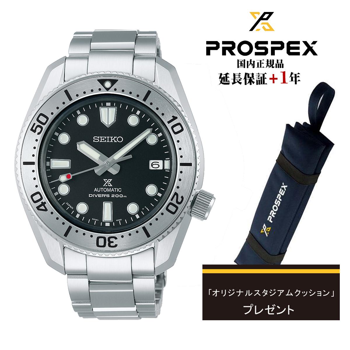 正規品 送料無料 機械式 メンズ メーカー公式ショップ 今ならオリジナルボトルプレゼント プロスペックス PROSPEX SBDC125 セイコー コアショップ限定モデル SEIKO 卓越 ダイバースキューバ 腕時計