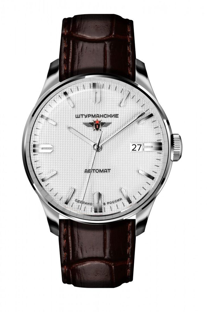 シュトゥルマンスキー STURMANSKIE 9015/1271574 ユーリイ ガガーリン 60 2000本限定 正規品 腕時計