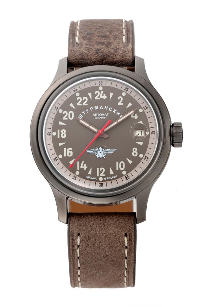正規品 送料無料 機械式 メンズ シュトゥルマンスキー STURMANSKIE 腕時計 販売期間 限定のお得なタイムセール 24時間時計 オープンスペース 2431-1760940 売却