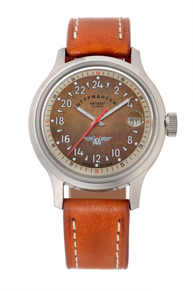 正規品 STURMANSKIE シュトゥルマンスキー 2431-1765938 オープンスペース 24時間時計 腕時計
