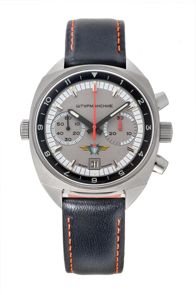 シュトゥルマンスキー STURMANSKIE 3133-1981260 シュトゥルマンスキー 世界限定500本 正規品 腕時計