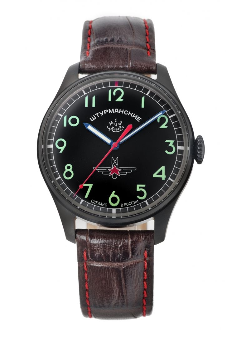 正規品 STURMANSKIE シュトゥルマンスキー 2609/3714130 ガガーリン アニバーサリーモデル 腕時計