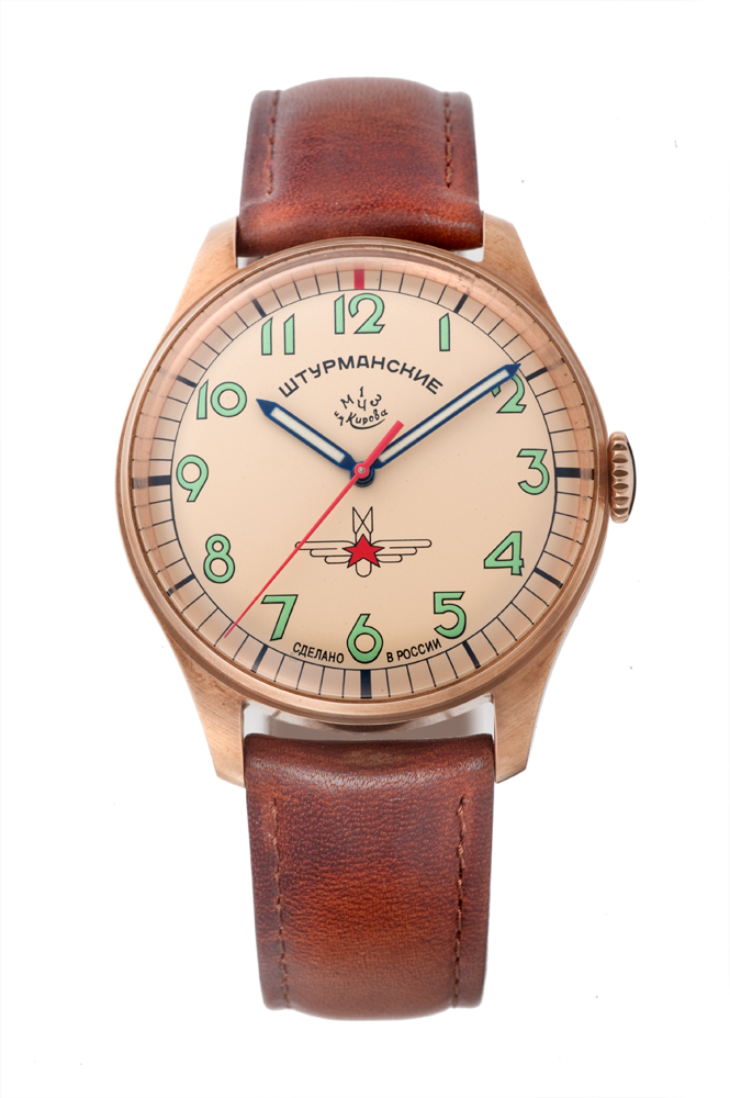 シュトゥルマンスキー STURMANSKIE 2609-3768201 ガガーリン アニバーサリーモデル ブロンズ 正規品 腕時計