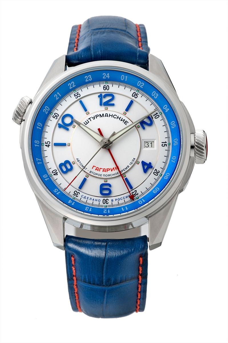 正規品 STURMANSKIE シュトゥルマンスキー 2426-4571143 ガガーリン GMT 腕時計