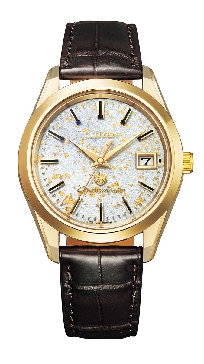 ザ・シチズン The CITIZEN AQ4042-01P 高精度エコドライブ 25周年記念限定モデル 限定500本 正規品 腕時計