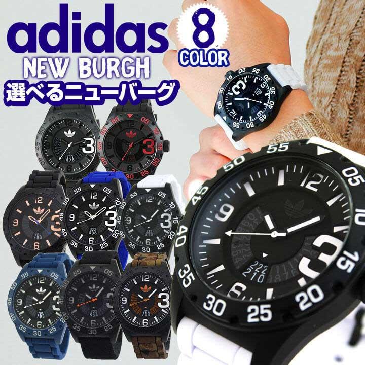 adidas アディダス 時計 NEWBURGH ニューバーグ メンズ 腕時計 シリコン ラバー 黒 ブラック 白 ホワイト 赤 レッド 青 ブルー ピンクゴールド 海外モデル 誕生日プレゼント 男性 クリスマス ギフト