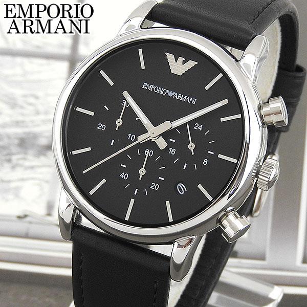 【送料無料】EMPORIO ARMANI エンポリオアルマーニ AR1733 海外モデル メンズ 腕時計 ウォッチ watch 革ベルト レザー クロノグラフ クオーツ アナログ 黒 ブラック 銀 シルバー 誕生日プレゼント 男性 ギフト