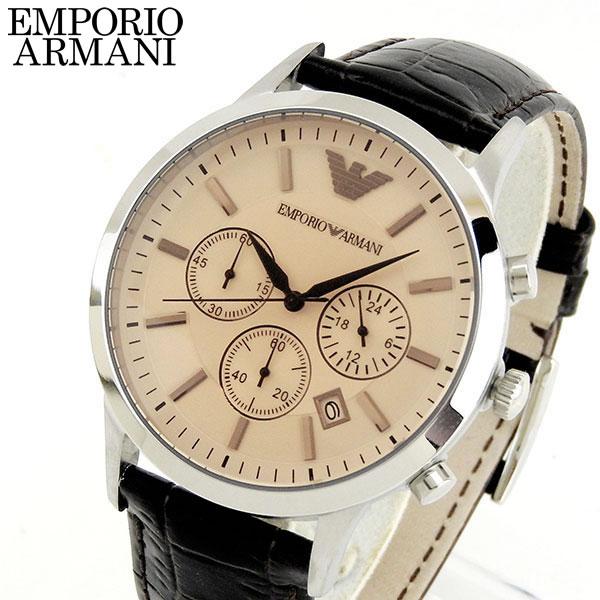 【先着!250円OFFクーポン】EMPORIO ARMANI エンポリオアルマーニ クロノグラフ 革ベルト レザー メンズ 腕時計 時計 watch ウォッチ ブラウン AR2433 海外モデル 誕生日プレゼント 男性 ギフト