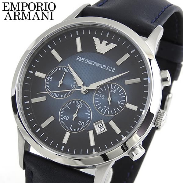 【送料無料】EMPORIO ARMANI エンポリオアルマーニ クロノグラフ 革ベルト レザー メンズ 腕時計 時計 ウォッチ watch ネイビー AR2473 海外モデル 誕生日プレゼント 男性 ギフト