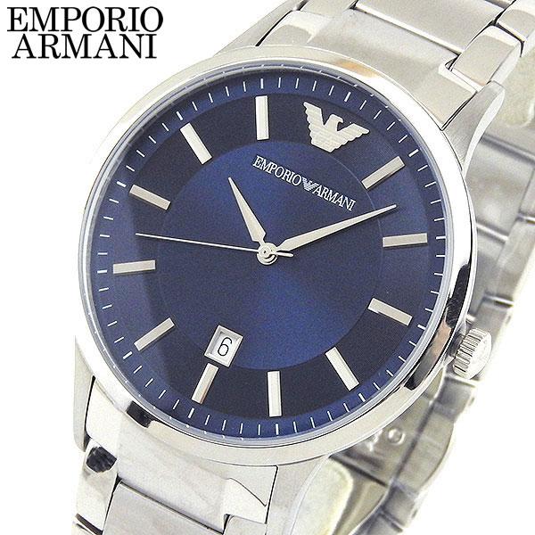 スーパーセール 【送料無料】EMPORIO ARMANI エンポリオアルマーニ メンズ 青 ブルー 銀 シルバー 腕時計 時計 ウォッチ watch AR2477 海外モデル 誕生日プレゼント 男性 ギフト