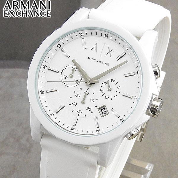 【先着!250円OFFクーポン】ARMANI EXCHANGE アルマーニ・エクスチェンジ 時計 おしゃれ ブランド AX1325 メンズ腕時計 watch クロノグラフ ホワイト 文字板 誕生日プレゼント 男性 ギフト