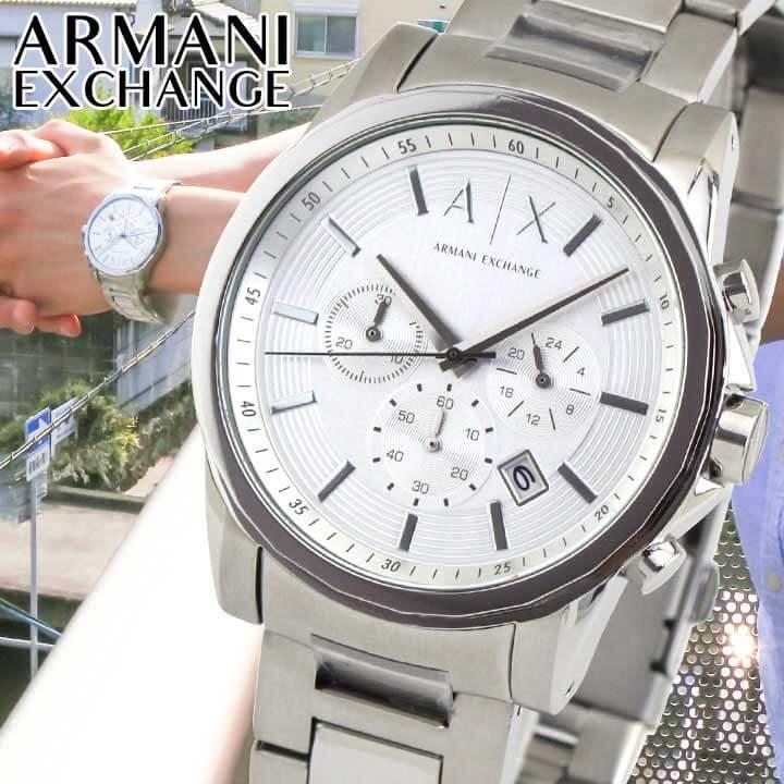 【送料無料】ARMANI EXCHANGE アルマーニ エクスチェンジ 時計 おしゃれ ブランド AX2058 海外モデル メンズ 腕時計 ウォッチ watch メタル バンド クロノグラフ クオーツ アナログ 銀 シルバー 誕生日プレゼント 男性 ギフト