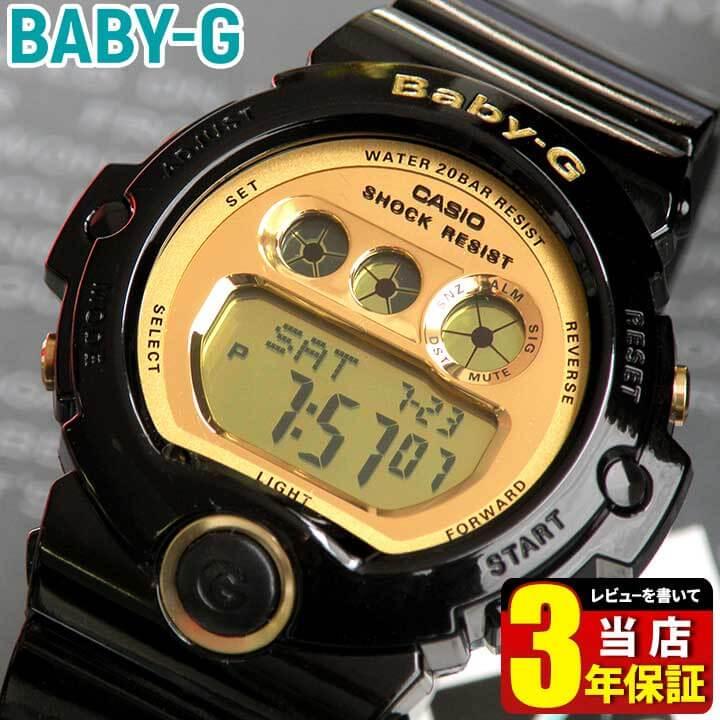 CASIO カシオ Baby-G ベビーG BG-6901-1 BG6900 ブラック 黒海外モデル レディース 腕時計 時計 防水 スポーツ 商品到着後レビューを書いて3年保証 誕生日 彼女 女性 ギフト プレゼント