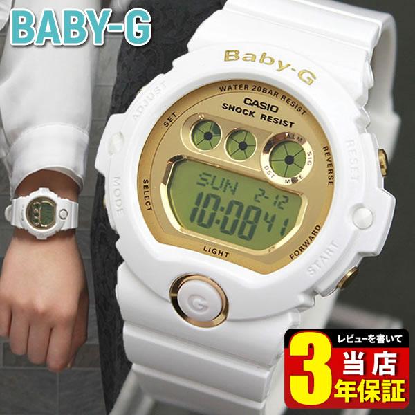 【先着!250円OFFクーポン】CASIO カシオ Baby-G ベビーG ベイビージー BG-6901-7 BG6900 白 ホワイト 海外モデル レディース 腕時計スポーツ【あす楽対応】商品到着後レビューを書いて3年保証 誕生日プレゼント 女性 ギフト