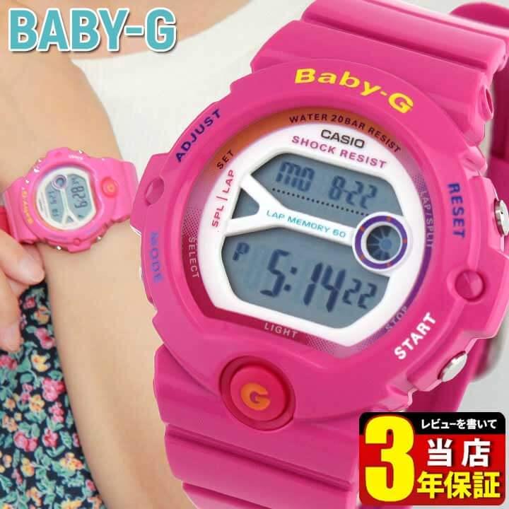 【先着!250円OFFクーポン】CASIO カシオ Baby-G ベビーG ベイビージー for running フォーランニング BG-6903-4B 海外モデル レディース 腕時計 時計 デジタル ピンクスポーツ 誕生日プレゼント 女性 ギフト