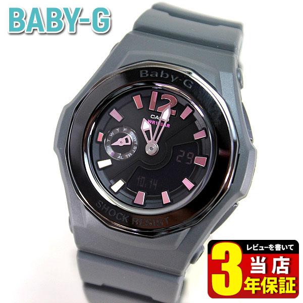 BOX訳ありCASIO カシオ Baby-G ベビーG ベイビージー BGA-143-8B 海外モデル アナログ アナデジ レディース 腕時計 黒 ブラック ピンク 商品到着後レビューを書いて3年保証 誕生日プレゼント 女性 ギフト