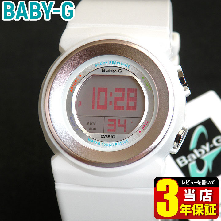 CASIO カシオ Baby-G ベビーG ベイビージー レディース 腕時計 時計 BGD-100-7C 海外モデル スポーツ 商品到着後レビューを書いて3年保証 誕生日プレゼント 女性 ギフト