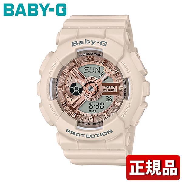 【29日9:59まで送料無料】CASIO カシオ Baby-G ベビ-G Pink Beige Colors ピンクベージュカラー BA-110CP-4AJF レディース 腕時計 ウレタン 多機能 クオーツ アナログ デジタル ピンクゴールド ローズゴールド 国内正規品
