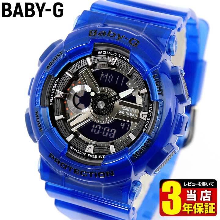 CASIO カシオ Baby-G ベビ-G BA-110CR-2A レディース 腕時計 クオーツ アナログ デジタル 黒 ブラック 青 ブルー 海外モデル 誕生日プレゼント 女性 ギフト