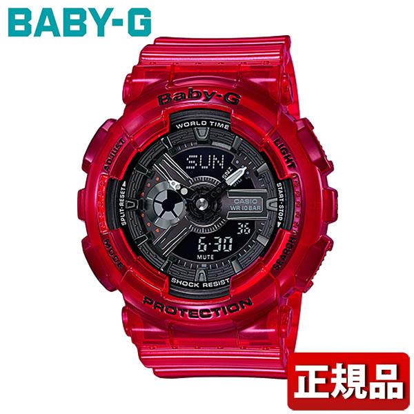 CASIO カシオ Baby-G ベビ-G BA-110CR-4AJF レディース 腕時計 ウレタン 多機能 クオーツ アナログ デジタル 黒 ブラック 赤 レッド 国内正規品 誕生日プレゼント 女性 ギフト
