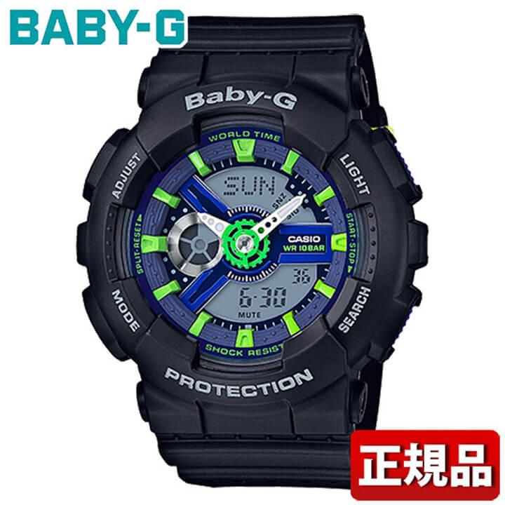 【送料無料】CASIO カシオ Baby-G ベビーG Punching Pattern Series パンチング・パターン・シリーズ BA-110PP-1AJF BA110 国内正規品 レディース 腕時計 黒 ブラック ウォッチ カジュアル 誕生日プレゼント 女性 ギフト