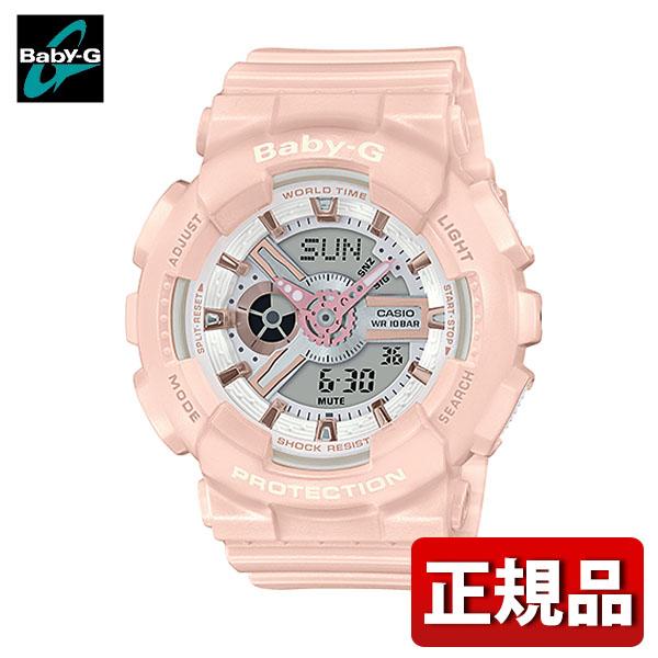 CASIO カシオ Baby-G ベビ-G BA-110RG-4AJF レディース 腕時計 ウレタン 多機能 クオーツ アナログ デジタル ピンク ピンクゴールド ローズゴールド 国内正規品 卒業祝い 入学祝い