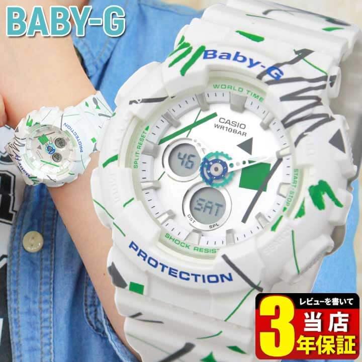 CASIO カシオ Baby-G ベビーG ベイビージー BA-120SC-7A 海外モデル レディース 腕時計 クオーツ アナログ アナデジ 白 ホワイト スポーツ 商品到着後レビューを書いて3年保証 誕生日プレゼント 女性 クリスマス ギフト