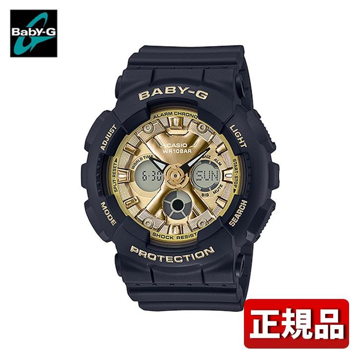 CASIO カシオ Baby-G ベビ-G BA-130-1A3JF レディース 腕時計 防水 ウレタン クオーツ アナログ デジタル 黒 ブラック 金 ゴールド 国内正規品 誕生日 彼女 女性 ギフト プレゼント