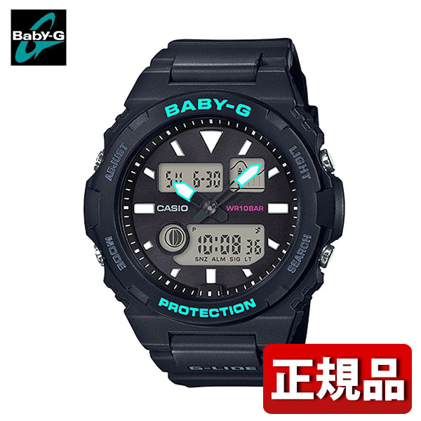 CASIO カシオ Baby-G ベビ−G G-LIDE BAX-100-1AJF レディース 腕時計 ウレタン クオーツ アナログ デジタル 黒 ブラック 青 ブルー タイドグラフ ムーンデータ 国内正規品