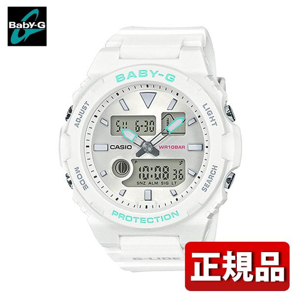 CASIO カシオ Baby-G ベビ-G G-LIDE BAX-100-7AJF レディース 腕時計 ウレタン クオーツ アナログ デジタル 白 ホワイト グレー タイドグラフ ムーンデータ 国内正規品