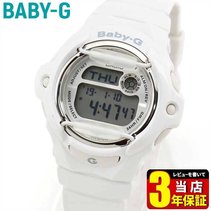 【先着!250円OFFクーポン】CASIO カシオ Baby-G ベビーG ベイビージー Reef リーフ BG-169R-7A ホワイト 海外モデル レディース 腕時計 商品到着後レビューを書いて3年保証 誕生日プレゼント 女性 ギフト