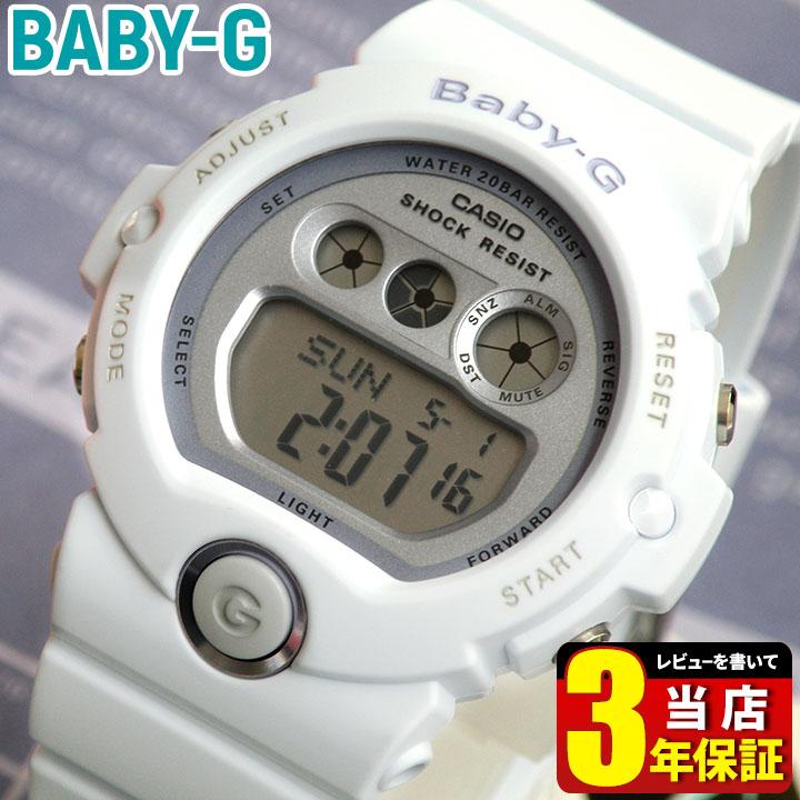 78a5dbcf6a 楽天市場】CASIO カシオ Baby-G ベビーG ベイビージー レディース ...