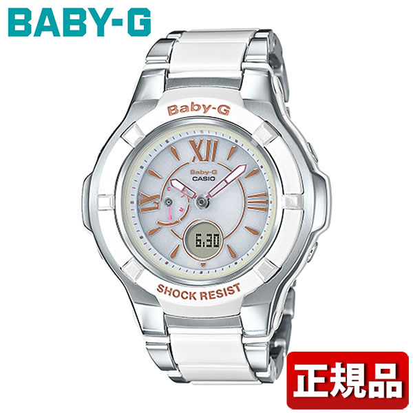 【送料無料】CASIO カシオ Baby-G ベビーG 電波ソーラー タフソーラー BGA-1250C-7B2JF 国内正規品 レディース 腕時計 アナログ アナデジ デジタル 白 ホワイト 金 ゴールド シルバー商品到着後レビューを書いて3年保証
