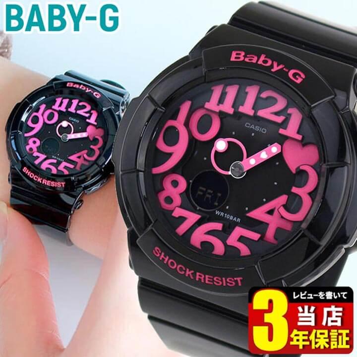 CASIO カシオ Baby-G ベビーG アナログ アナデジ レディース 腕時計 時計 BGA-130-1B 海外モデル 黒 ブラック ピンク かわいい 可愛い おしゃれ ネオンダイアルシリーズ 誕生日プレゼント 女性 クリスマス ギフト